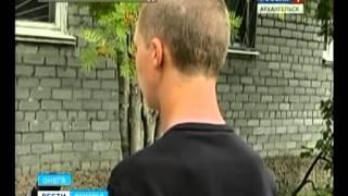 Молодому человеку, который помог задержать грабителей, предложили работать в полиции