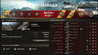 FV215b (183).  КОСА СМЕРТИ!!! 11 попаданий--11 фрагов!!! Лучший бой World of Tanks