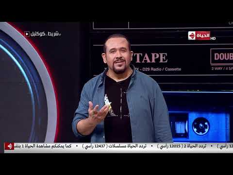 هشام عباس يحكي قصة أشهر أغنية لأحمد شيبة