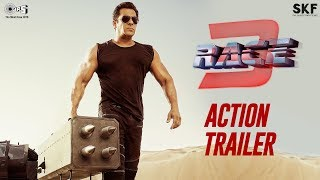 Race 3 Action Trailer | Salman Khan | Remo D