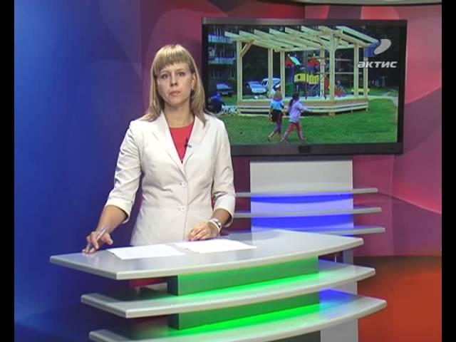 """""""Местное время"""" за 28.08.2013 г."""
