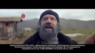 МТС | Спутниковое ТВ | Зима близко