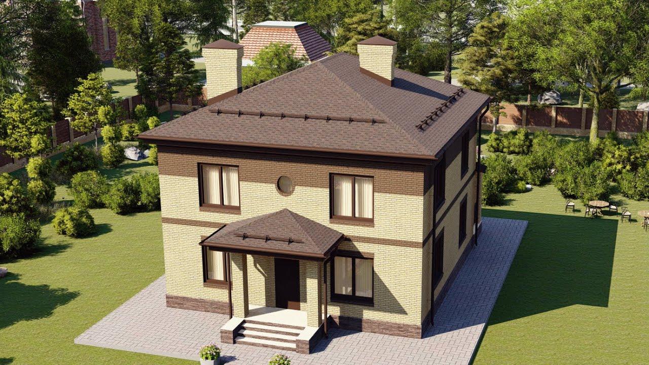 Проект красивого двухэтажного дома из пеноблока 9 на 10 м 138 м2