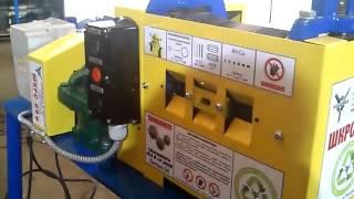 Разделка алюминевого провода на ШКРС 09М одним оператором