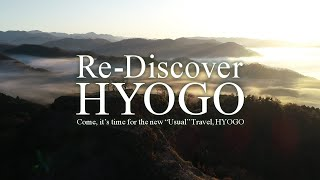 "【RE-DISCOVER HYOGO】さあ、新しい""いつも""の旅へ"