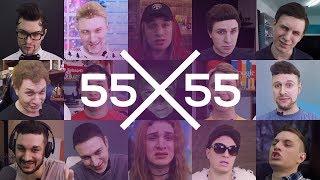 55x55 - ПЕСНЯ ПРО ЮТУБ. ПАРОДИЯ #17