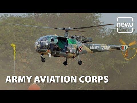Indian Army's Sky Warriors | Indian Army की हवाई ताकत | NEWJ