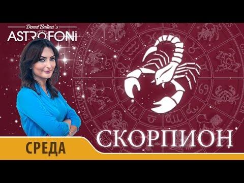 Гороскоп на 2017 от василисы козерог мужчина