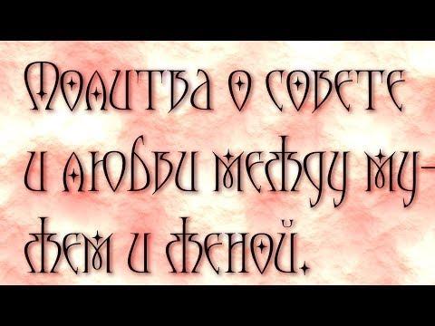 Отче наш молитва польская