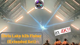 Friday 02-22-2019 Chris Lake b2b Fisher Extended Set in LA Highlights Recorded in 4K @60FPS
