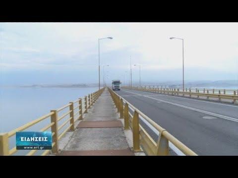 Με γοργούς ρυθμούς επιδιώκεται η αποκατάσταση της γέφυρας Πολυφύτου  14/01/2020   ΕΡΤ