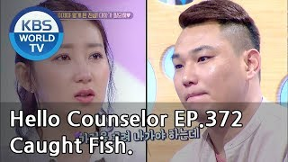 Husbands grazing, ignoring, and indifferent... [Hello Counselor Sub:ENG,THA/2018.07.23]