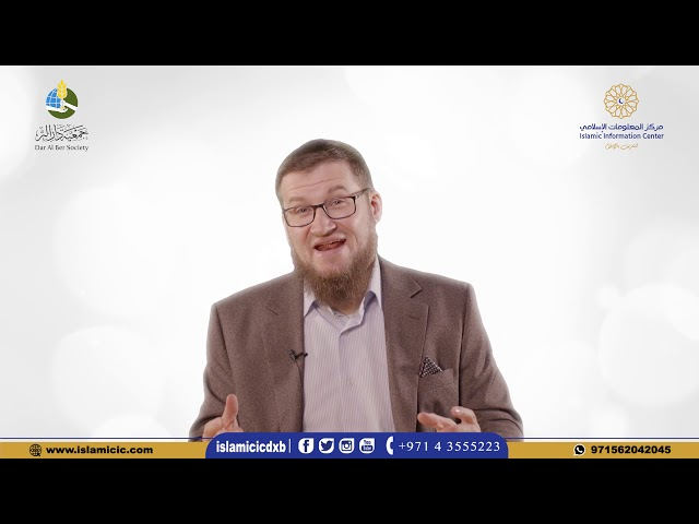 How Was Quran Revealed ?