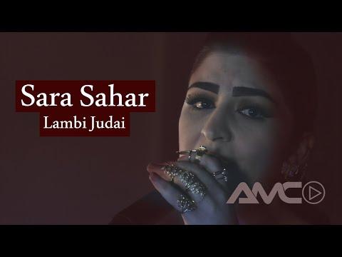 Sara Sahar - Lambi Judai (Клипхои Афгони 2019)