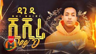 Dagi D - Sherosa - New Ethiopian Music 2019
