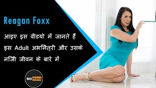 Reagan Foxx Life story in Hindi ( Unknown facts ) - Download this Video in MP3, M4A, WEBM, MP4, 3GP