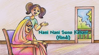 Nani Nani Suno Kahani | Hindi | Lyrics - YouTube