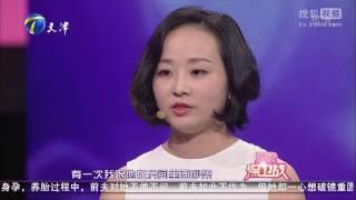 《爱情保卫战》怀孕复婚惹涂磊不满 奇葩男逼女友辩论是非遭批 20151022