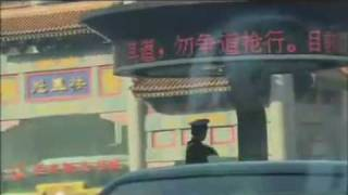 Video : China : This is ChongQing 重庆