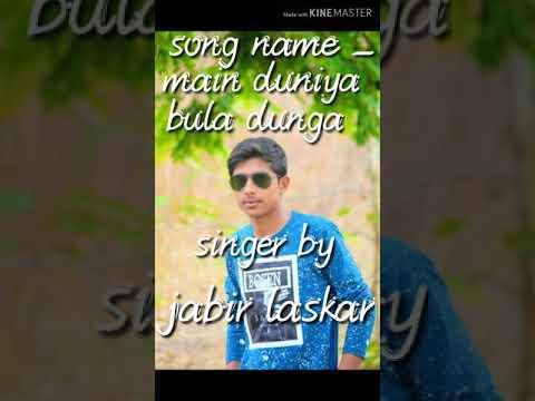 Main duniya bhula dunga Teri chahat main/ cover by Jabir laskar & kobita kakary/