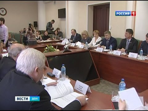 В Ростовской области изменится порядок начисления льгот за жилищно-коммунальные услуги