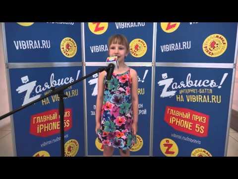 Анна Писаренко, 5 лет