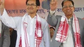 Assam Chief Minister's Son Set To Make Poll Debut