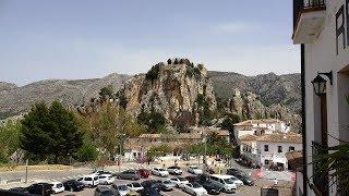 Экологичный дом в горах Serra d