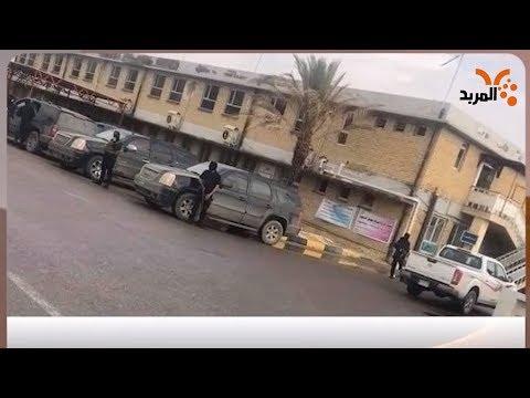 شاهد بالفيديو.. وزير النفط يكشف عن اخر التحقيقات بأقتحام مصفى الشعيبة #المربد
