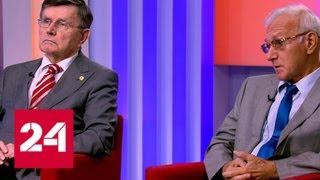"""""""Белые каски"""" уходят из Сирии: мнения экспертов - Россия 24"""