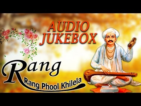 Jog Bharati New Song | Rang Rang Phool Khilela | Audio Jukebox | Marwadi Devotional Song