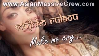 Toh Phir Aao Mujhko Sataao - Lyrics + Translation [2007