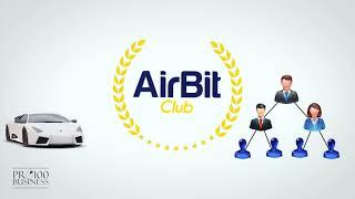 Хочешь зарабатывать на криптовалюте и получать образование в команде инвесторов? AirBitClub