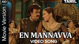En Mannavva Video Song   Lingaa   Movie Version   Rajinikanth, Sonakshi Sinha