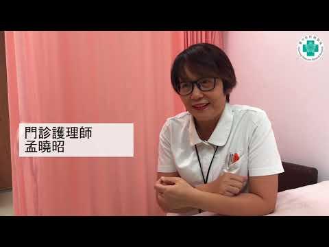 臺中榮總「過敏免疫風濕科」榮獲「2017年亞太風濕病卓越中心」的殊榮