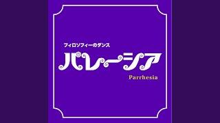 Parrhesia