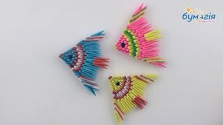 """Набор для творчества ЗD оригами """"Три рыбки"""" 243 модуля от компании Интернет-магазин """"Радуга"""" - школьные рюкзаки, канцтовары, творчество - видео"""