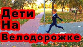 Родители с Колясками на Велодорожке - Отрадненский Парк [НАУ, Киев]