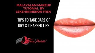 2 Tips to take care of Dry and Chapped lips during rainy season