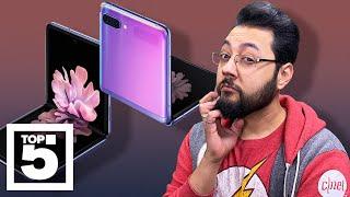 Galaxy Z Flip: We've got questions