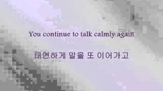 2NE1 - 아파 (Slow)