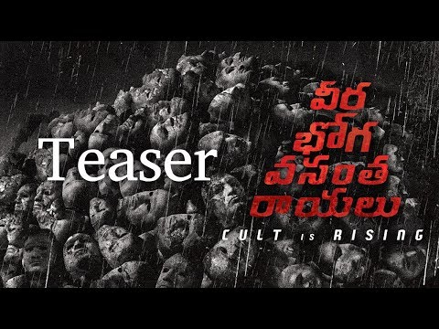Veera Bhoga Vasantha Rayalu Movie Teaser
