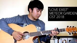 Wei Qiqi   Love Exist | Meteor Garden OST 2018 | 魏奇奇   愛,存在 | 流星花園