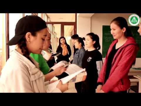 English Access Microscholarship Program 2016-2018 AVC 720p