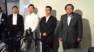 橋下徹・松井一郎vs竹山市長が大喧嘩