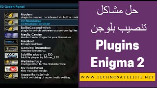 XCPlugin setup for Enigma2 Device for IPTV - Most Popular Videos