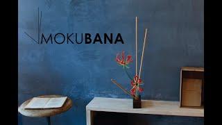 MOKUBANA -- Ikebana Made Easy. A Simple, Unique, Modern, Ikebana Vase.