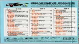 Zai Wo Sheng Ming Zhong De Mei Yi Tian - Jacky Chan