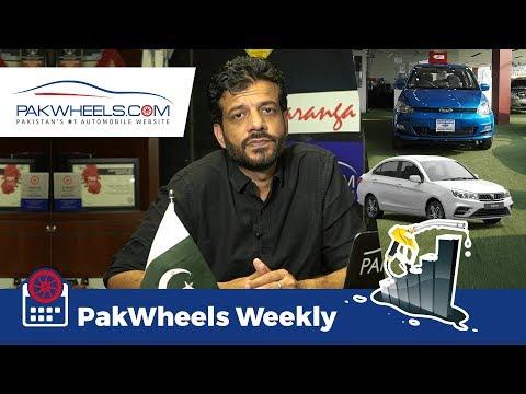 Proton Cars | United Bravo Automatic | Zhong Tong Buses | Suzuki Loss of Billions | PakWheels Weekly