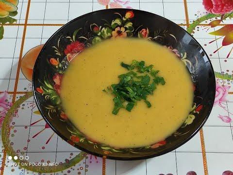 Суп пюре из овощей от Луча Vegetable puree soup 蔬菜泥汤 सब्जी प्यूरी सूप Suppe Püree Gemüse